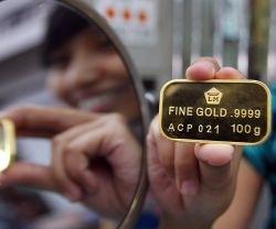 Kelebihan Berinvestasi Emas Antam yang Sangat Menjanjikan