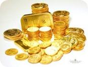 emas baru