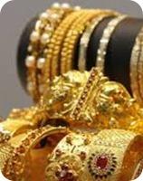 emas seken
